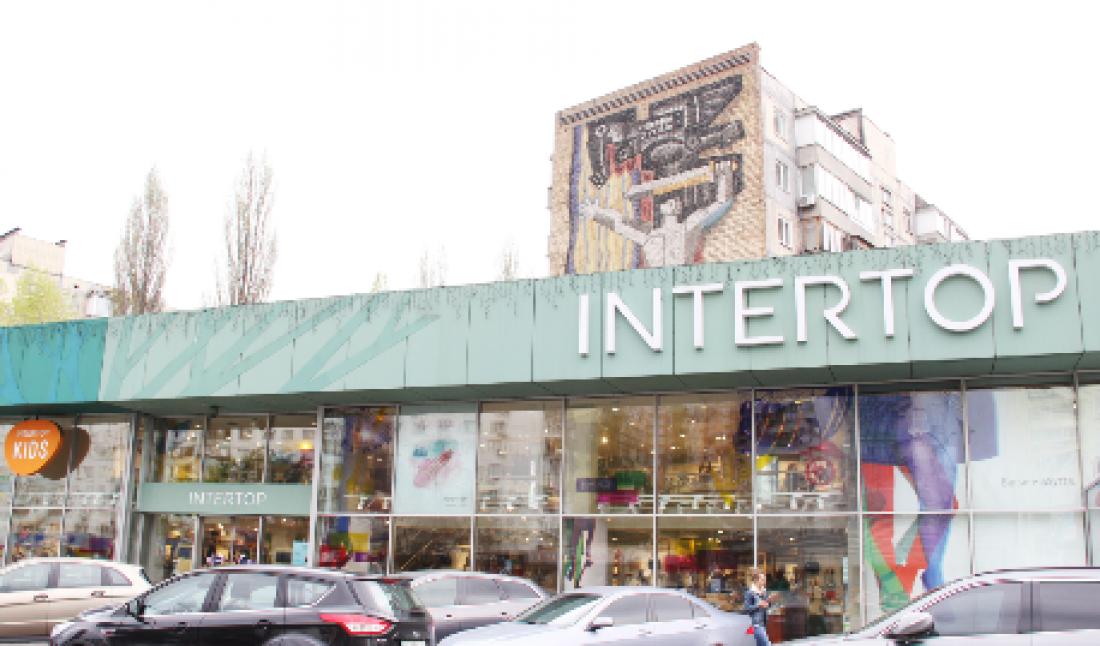 c7f4cdfa89aa3a Магазин недели: INTERTOP на проспекте Победы — RetailersUA