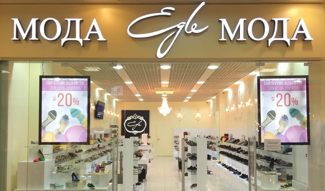 533f421391c5 интернет-магазин обуви - Самое интересное в блогах