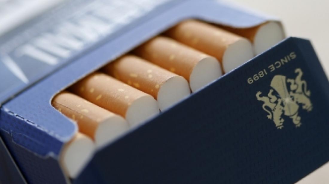 О реализации табачных изделий дукат магазин табачных изделий