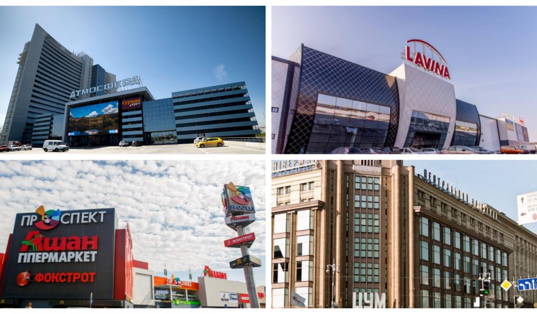 cbf3296c93fd Открытые в кризис или как работают торговые центры, появившиеся в Киеве с  2014 года