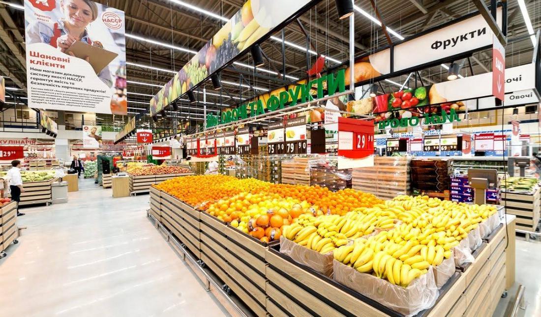 2c52497b646a3d «Ашан» планирует открыть первый супермаркет и магазин формата «у дома» уже  в этом году