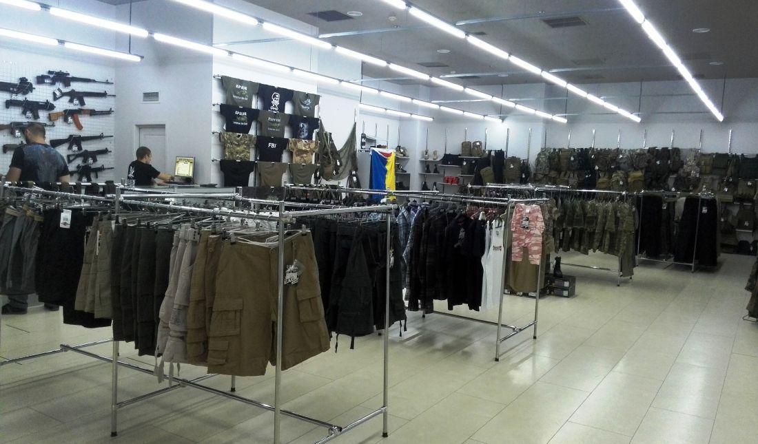 Тм Магазин
