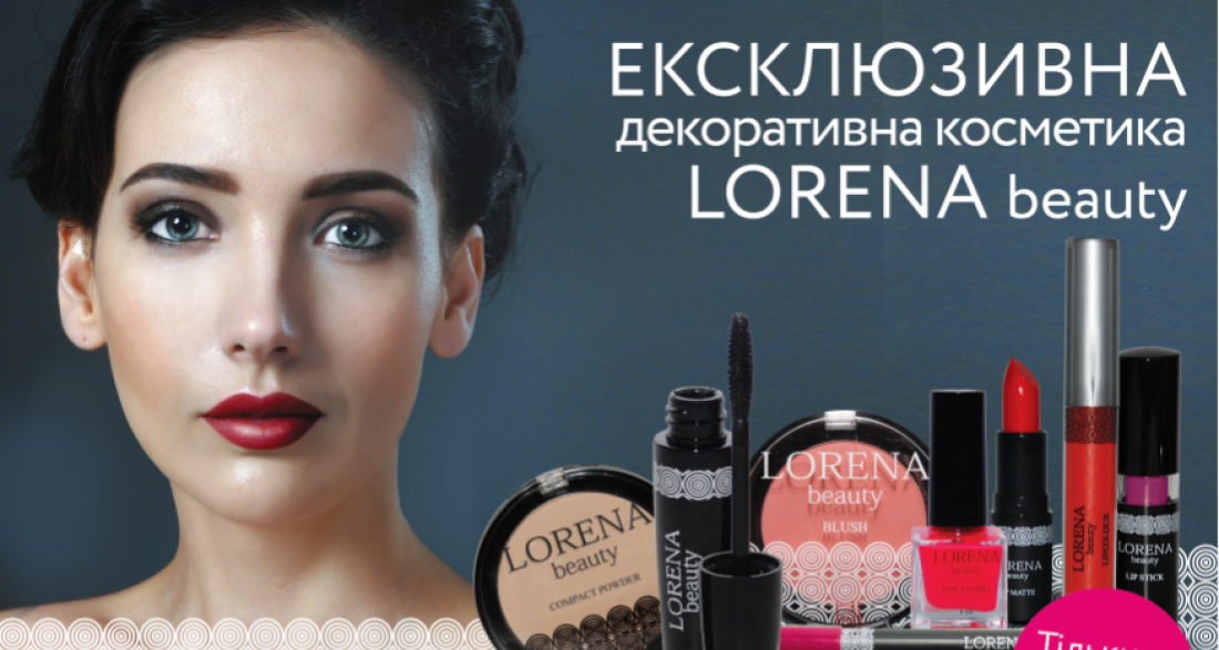 populyarnie-professionalnie-marki-kosmetiki-dlya-vizazhistov