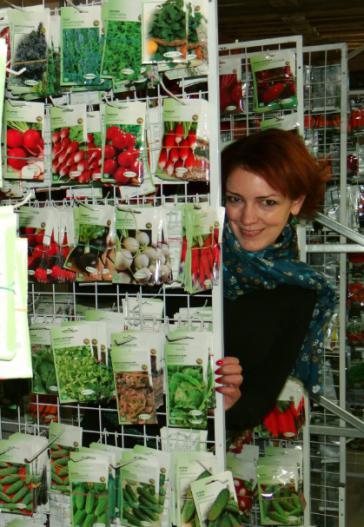 в каких магазинах продают семена