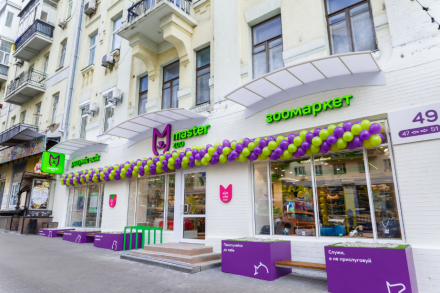 8507bd619 Street-retail: новый магазин сети товаров для животных Master Zoo в Киеве