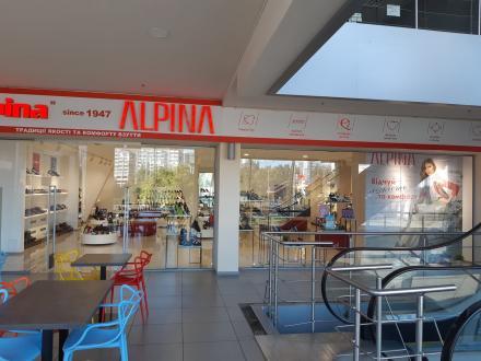 a45bff7d4 Первый в Украине монобрендовый магазин Alpina в киевском ТРК Plazma