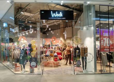 07e3da74f Новый магазин Week в киевском ТРЦ OceanPlaza