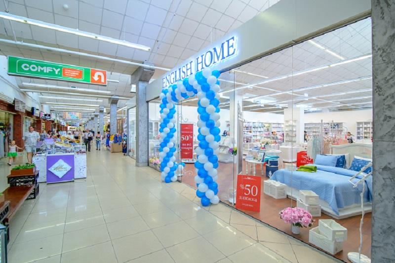 11539f32b Напомним, что компания English Home — ведущий производитель домашнего  текстиля в Турции. Всего в Украине сеть насчитывает 22 магазина в Киеве,  Днепре, ...
