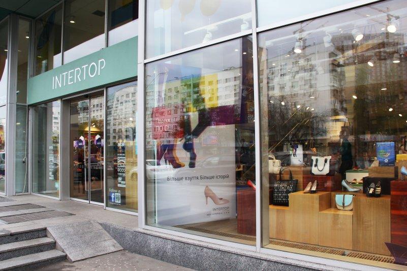 eea5641f27840d INTERTOP — мультибрендовые магазины, в них представлены коллекции более 50  известных брендов, таких как Есco, Geox, Clarks, Skechers, Timberland,  Braska, ...
