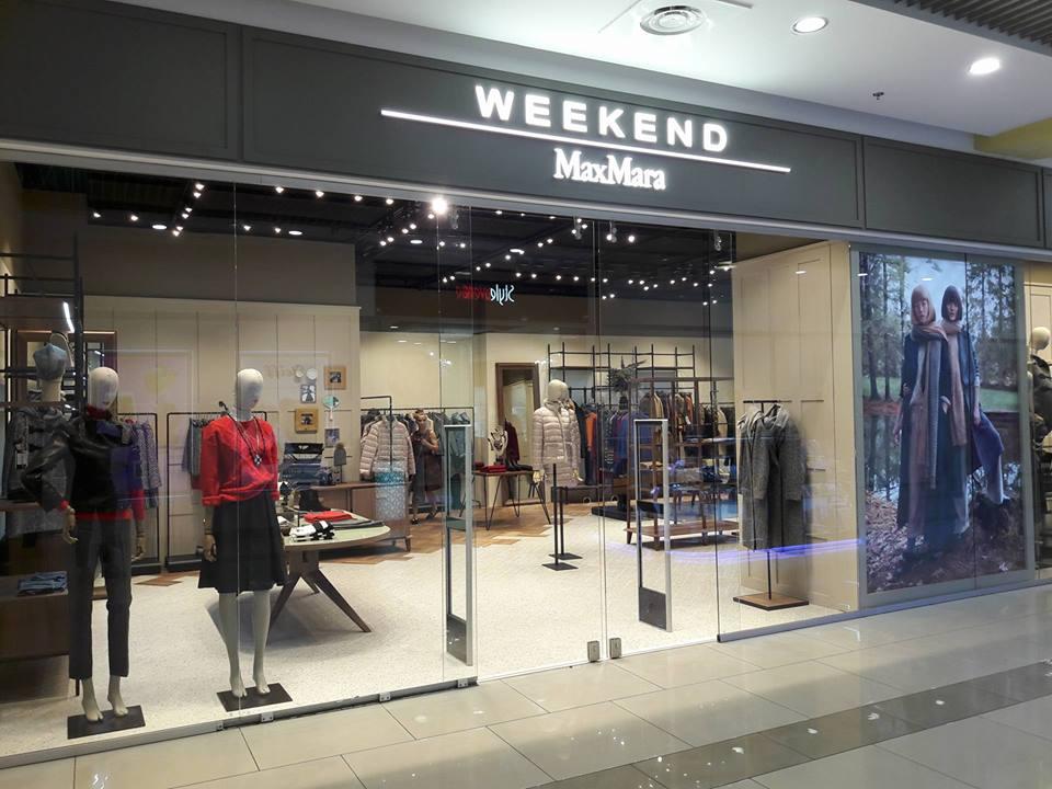 3eede4d9d1405d Магазин известного итальянского бренда расположился на первом этаже и  занимает площадь 115 кв. м. На момент открытия в нем представлена коллекция  осень-зима ...