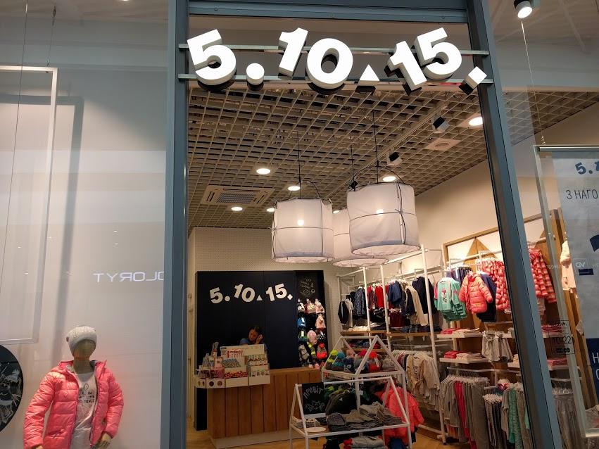84fcb1a8f5b Первые магазины в новой концепции появились в Польше летом 2016 года.  Теперь в них используется современная мебель